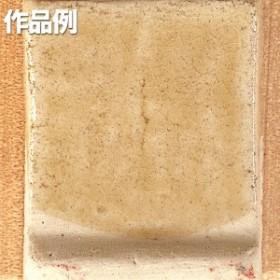 本焼用釉薬 粉末 天然灰釉 1kg 黄瀬戸釉 APG-2 【 陶芸 粘土 絵付け 釉薬 】