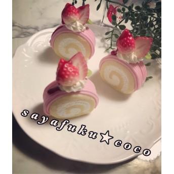 苺モンブランロールケーキ【金具選択有り】