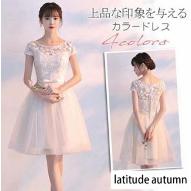 1a6a122345d87 パーティードレス 結婚式 ミニドレス パーティドレス 大きいサイズ ウェディングドレス ワンピース 二次会 ドレス おしゃれ