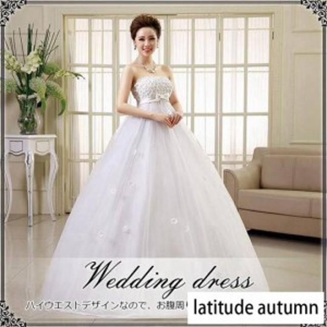 花嫁ドレス 妊婦ドレス レース ウエディングドレス ベアトップ 結婚式