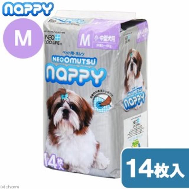 コーチョー ネオ・オムツ Nappy M14枚 小・中型犬用 (犬 トイレ)