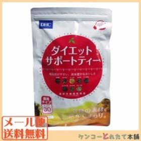 8/23頃発送★DHC ダイエットサポートティー 徳用タイプ 30ティーバッグ入