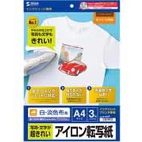 【インクジェット用アイロンプリント紙 白布用 JP-TPR7 3枚入】[代引選択不可]