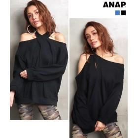 【セール開催中】ANAP(アナップ)2WAYデザインスウェットトップス