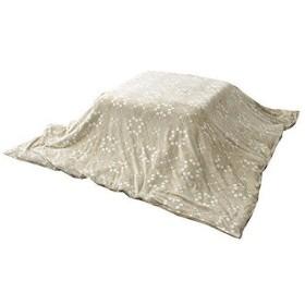 イケヒコ・コーポレーション こたつ布団カバー 正方形 洗える 北欧 もちもちタッチ 『レティス カバー』 ベージュ 約195×195cm