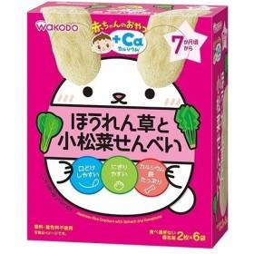 赤ちゃんのおやつ+Ca カルシウム ほうれん草と小松菜せんべい ( 20g(2枚6袋入)4コセット )