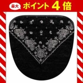 TOL ツリー・オブ・ライフ 洗浄用フタカバー ブラック  [01]