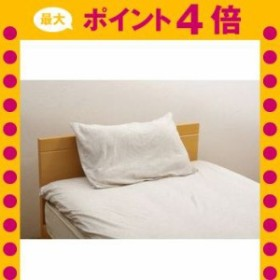 布団カバー 無地 洗える オーガニックコットン使用 『マドラス 枕カバー』 アイボリー 43×63cm [13]