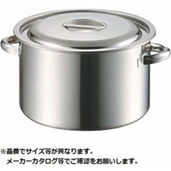 05-0010-0801 AG 18-8半寸胴鍋 27cm(10.0L) (0500100801)