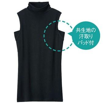 【レディース】 スマートヒート 汗取りパッド付きノースリーブ - セシール ■カラー:ブラック ■サイズ:S,5L,LL,M,L,3L