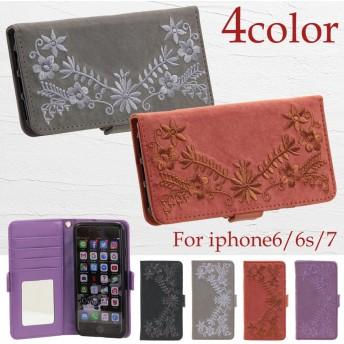 iphone7 手帳型 アイフォンケース スマホケース 花柄刺繍 ピーチスキン 上品 iPhone6ケース アイフォンケース iPhone7ケース アイフォンケース6 iPhoneケース 大人 かわい