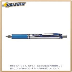 ノック式エナージェル0.7青BL77-C [65435]