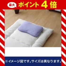 ピロー 洗える パイプ 枕『抗菌・消臭枕(中材=パイプ)』約38×56cm [13]
