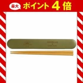 NH SURF&CAMP 箸箱セット カーキ  [01]