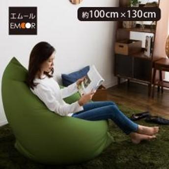 送料無料 特大 ビーズクッション マイクロビーズクッション DOZE 特大サイズ送料無料 日本製 ビーズソファ ソファー ギフト 国産 洗える くつろぐ 一人暮らし 二人暮らし グリーン