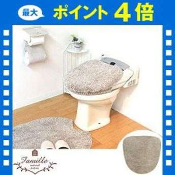 ファミーユ 洗浄・暖房便座用フタカバー アイボリー [01]