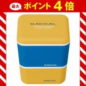 RADICAL スクエアネストランチ イエロー&ブルー  [01]