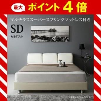 モダンデザインベッド RODEO ロデオ マルチラススーパースプリングマットレス付き セミダブル[L][00]
