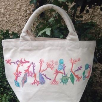 サンゴ礁とシェルのイニシャルバッグ