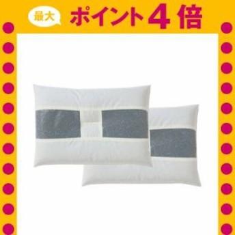ピロー 国産竹炭パイプ入り 『竹炭パイプ枕』 2個組 約35×50cm [13]