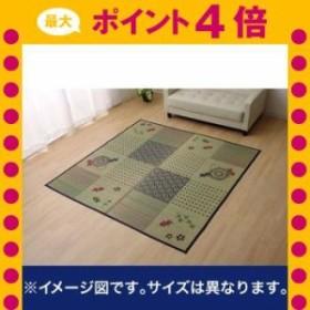 い草ラグ ラグ カーペット 2畳 正方形 和柄 風物詩 『DX金魚』 約176×176cm (裏:不織布)【代引不可】 [13]