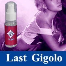 Last Gigolo(ラストジゴロ)フェロモンボディローション~クリックポスト送料無料!!代引き不可~