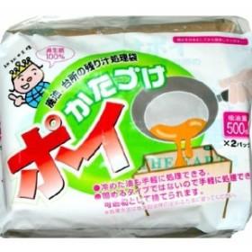 かたづけポイ(2袋入6コセット)[油処理]