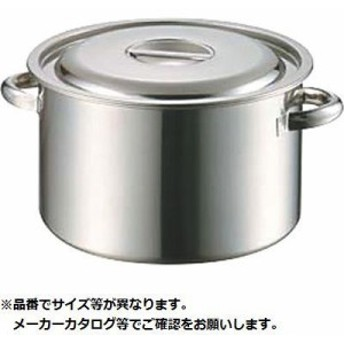 05-0010-0401 AG モリブデン半寸胴鍋 27cm(10.0L) (0500100401)