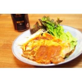 大阪めちゃうま一番星 プレミアムポーク味噌ステーキ 10枚セット