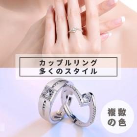 【SWR-SWT】ファッション指輪登場 超可愛ペアリング リング 指輪 レディース メンズ エタニティ 重ね付け ピンクゴールド シルバー ゴールド