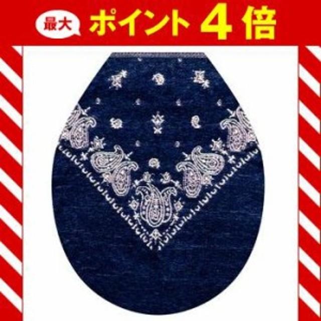 TOL ツリー・オブ・ライフ U型・O型フタカバー ブルー  [01]
