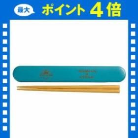 NH SURF&CAMP 箸箱セット ブルー  [01]