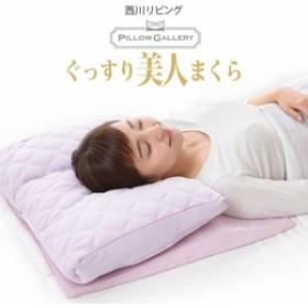 整形外科医 おすすめの 美人枕 です♪ 枕 まくら マクラ 寝顔美人 肩こり ギフト ぐっすり 高さ調節可能 やわらかい 枕 つぶ綿  寝具