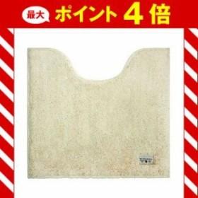 カラーモードプレミアム トイレマット 55×60 アイボリー  [01]