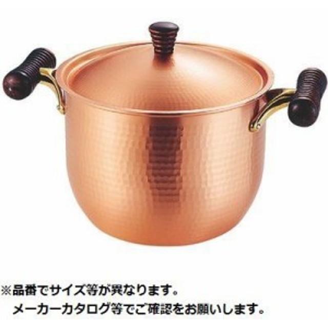 新光金属 05-0026-0901 銅楽 まごころ深型鍋 21cm MD-0104 (0500260901)
