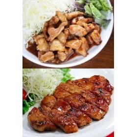 大阪めちゃうま一番星 コンビセット3-4 (ホルモン3P、味噌ポークステーキ4枚)