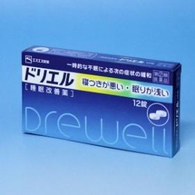 ドリエル 12錠入り入り 睡眠改善剤  エスエス製薬    【第(2)類医薬品】