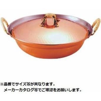 新光金属 05-0539-0201 銅槌目入れよせ鍋 24cm S-1055S (0505390201)