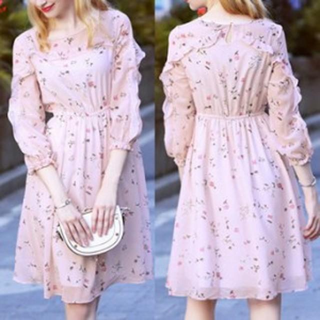 レディース ワンピース 送料無料 結婚式 パーティードレス 袖あり 大きいサイズ ロング 袖付きドレス 袖ありドレス 長袖ドレス ロングド