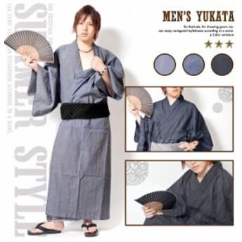 浴衣 メンズ 男性 3カラー 浴衣、帯、扇子、下駄タイプ草履の4点セット 祭り 着物 甚平