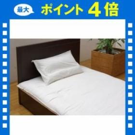 機能性 寝具 『クリーンガード 枕カバー』 アイボリー シングル 43×63cm [13]