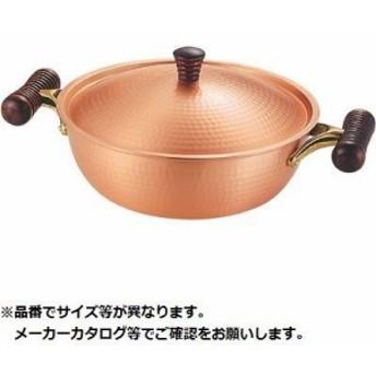 新光金属 05-0026-1001 銅楽 まごころ浅型鍋 24cm MD-0105 (0500261001)