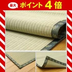 純国産 双目織 い草上敷 『松』 六一間2畳(約185×185cm) [13]