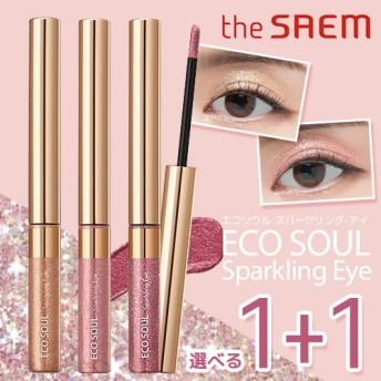 【 1+1 】 ザ セム / the saem ★ 話題の大人気 エコ ソウル スパークリング アイ / The Saem Eco Soul Sparkling Eye