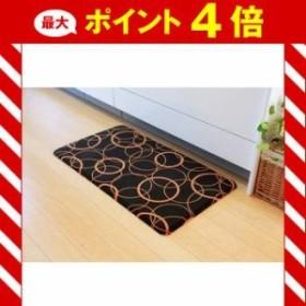 キッチンマット つまづきにくい ポリウレタン100% 『リング』 50×90cm(厚み約15mm) [13]