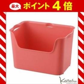収納ボックスKatasu(カタス) ハコ L ピンク カラーボックス [01]