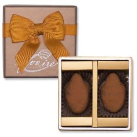 バレンタイン VALENTINE チョコレート 2019 ディヴォア トリュフd'IVOIRE 2個入 義理 チョコ