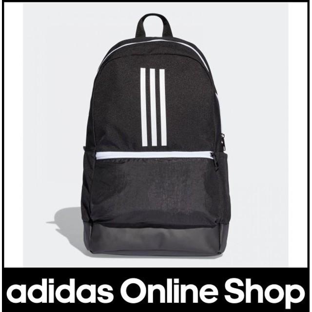 返品可 アディダス公式 アクセサリー バッグ adidas クラシック3ストライプスバックパック/リュック