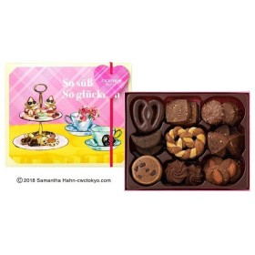 バレンタイン VALENTINE チョコレート 2019 ユーハイム テーゲベック(ショコラーデ) 110g入 義理 チョコ