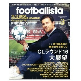 footballista(2017年3月号) 月刊誌/ソル・メディア(その他)